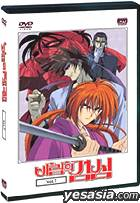 Rurouni Kenshin Vol. 7 (Korean Version)