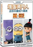 Despicable Me & Despicable Me 2 Mini-Movie Collection (DVD) (Hong Kong Version)