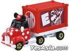 Disney Motors : 5 Colors Dream Carry Minnie Mouse