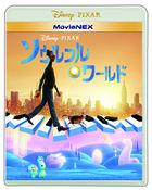Soul (MovieNEX + 2 Blu-ray + DVD) (Japan Version)