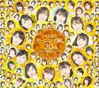 Best Morning Musume 20th Anniversary [Type B] (4CDs)  (First Press Limited Edition) (Japan Version)
