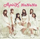 NoNoNo [Japanese Ver.] (普通版)(日本版)