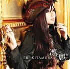 Rinrei (SINGLE+DVD) (First Press Limited Edition)(Japan Version)