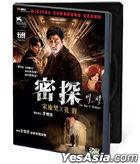 The Age of Shadows (2016) (DVD) (Hong Kong Version) (Give-away Version)