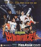 Let's Go (2011) (VCD) (Hong Kong Version)