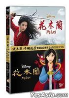 Mulan 2-Movie Collection (DVD)  (Hong Kong Version)