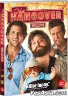 The Hangover (DVD) (Korea Version)