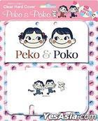 New 3DS LL Clear Hard Cover  Peko & Poko (Naka Yoshi) (日本版)