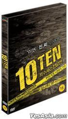 Special Crimes Force TEN (DVD) (4-Disc) (OCN TV Drama) (First Press Limited Edition) (Korea Version)