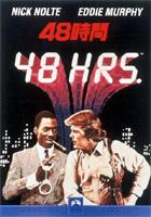 48 HRS. (Japan Version)