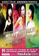 Bon Appetit Series (VCD) (Hong Kong Version)