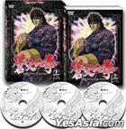 Souten No Ken (DVD) (Ep.1-13) (Taiwan Version)