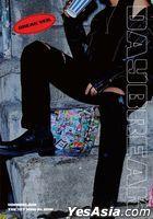 Highlight: Yoon Doo Jun Mini Album Vol. 1 - Daybreak (Break Version) + Poster in Tube (Break Version)