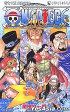 One Piece (Vol.75)