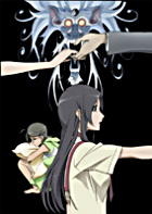 Tokyo Majin Gakuen Kenpucho Tou (DVD) (Vol.4) (Japan Version)