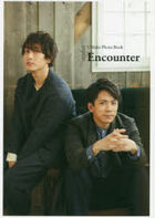 UMake Photo Book Encounter