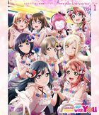 Love Live! Nijigasaki High School Idol Club First Live 'With You' Day 1 (Blu-ray) (Japan Version)