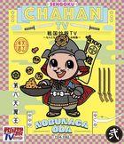 Sengoku Chahan TV -Nantonaku Rekishi ga Manaberu Eizo- 2 (Japan Version)