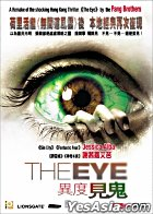 The Eye (DVD) (Hong Kong Version)