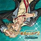 La Corda d'oro 2 -Ao no Sazanami (Japan Version)