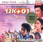 Y2K+01 (Vol.1)