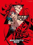 Bakumatsu Rock Vol.1 (Blu-ray+CD) (First Press Limited Edition)(Japan Version)