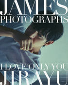 JAMES JIRAYU 1st Photo Book 'Kimi dake I Love You'