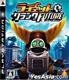 Ratchet & Clank FUTURE (日本版)