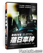 Drive (2011) (DVD) (Taiwan Version)