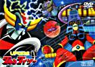 UFO Robo Grendaizer Vol.1 (Japan Version)