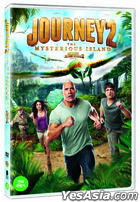 Journey 2: The Mysterious Island (DVD) (Korea Version)