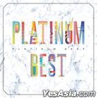 Platinum Best (2CD)
