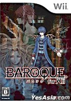 Baroque for Wii (Japan Version)