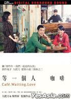 Cafe. Waiting. Love (2014) (DVD) (English Subtitled) (Hong Kong Version)