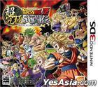 Dragon Ball Z 超究极武斗传 (3DS) (日本版)