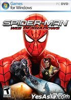 Spider Man - Web Of Shadows (英文版) (DVD 版)