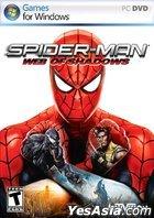 Spider Man - Web Of Shadows (English Version) (DVD Version)