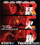 R.E.D. (2010) (VCD) (Hong Kong Version)