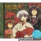 Drama CD tactics Gensakuban (Japan Version)