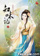 Zhi Wei Ji  Wu