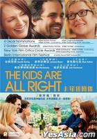 The Kids Are All Right (2010) (Blu-ray) (Hong Kong Version)