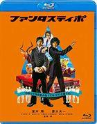 Fantastipo (Blu-ray) (English Subtitled) (Japan Version)