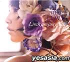 Lim Hyun Jung Vol. 5 - All That Love