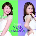 Two YOU (ALBUM+DVD)(First Press Limited Edition)(Japan Version)