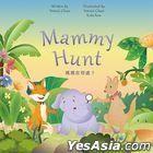 Mammy Hunt