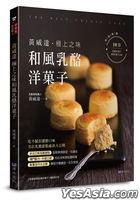Huang Wei Da  Ji Shang Zhi Wei He Feng Ru Luo Yang菓 Zi