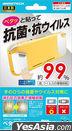 Nintendo Switch Lite PETA Clean Shell SW (Japan Version)