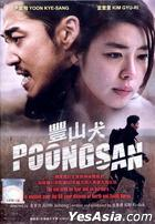 Poongsan (DVD) (English Subtitled) (Malaysia Version)