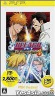 BLEACH Heat the Soul 6 (Bargain Edition) (Japan Version)