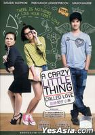 A Crazy Little Thing Called Love (DVD) (English Subtitled) (Malaysia Version)